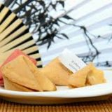Fortune cookies Recipe